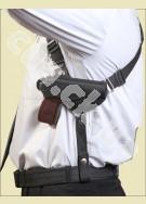 ПМ Оперативная подплечная универсальная кобура (нейлон)